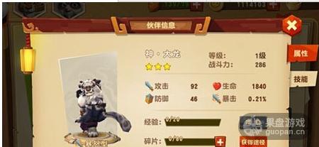 QQ图片20160322131137.png