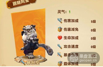 QQ图片20160322160721.png