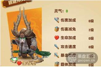 QQ图片20160322160803.png