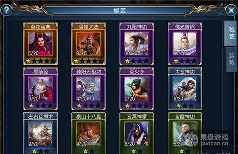 QQ图片20160322224753.png