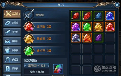 QQ图片20160322225813.png
