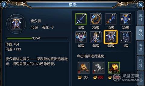 QQ图片20160322225900.png