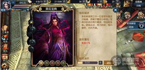 QQ图片20160322230920.png