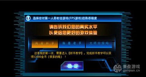 QQ图片20160323113238.png