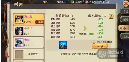 QQ图片20160328113658.png