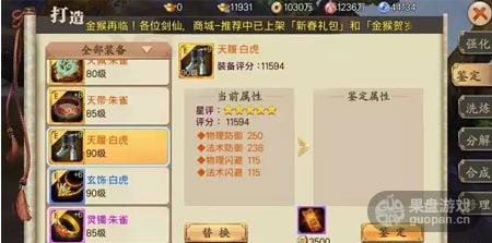 QQ图片20160328113835.png