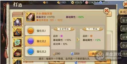 QQ图片20160328113940.png