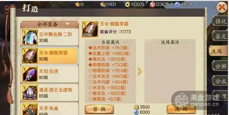 QQ图片20160328114029.png