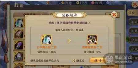 QQ图片20160328114119.png