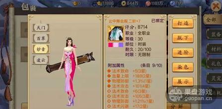 QQ图片20160328120913.png