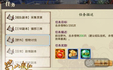 QQ图片20160328121150.png
