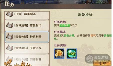 QQ图片20160328121159.png