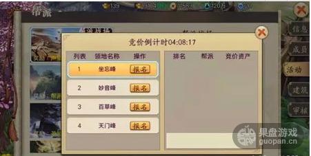 QQ图片20160328130041.png