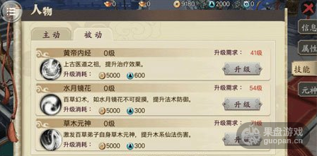 QQ图片20160328133847.png