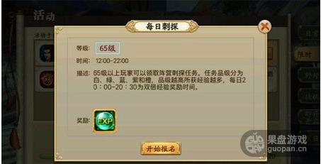 QQ图片20160328224328.png
