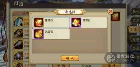 QQ图片20160328224414.png
