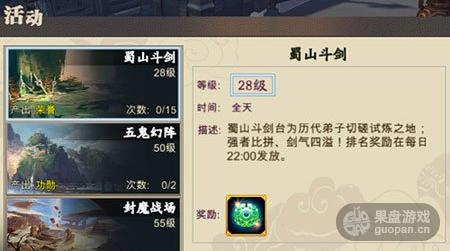 QQ图片20160328231005.png