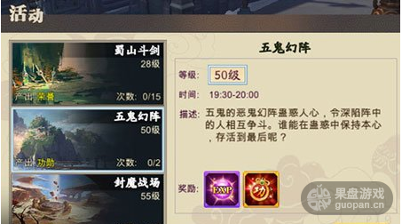 QQ图片20160328231013.png