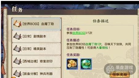 QQ图片20160328231259.png