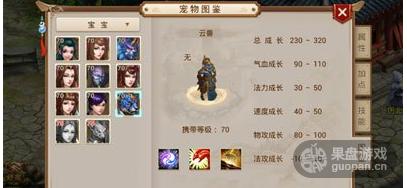 QQ图片20160329120937.png