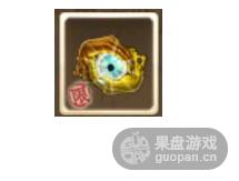 QQ图片20160329121352.png