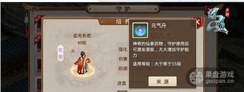 QQ图片20160329122525.png