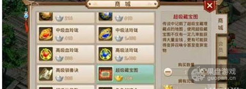 QQ图片20160329122910.png