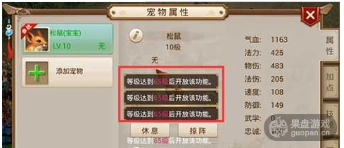 QQ图片20160329123359.png
