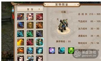 QQ图片20160329125012.png