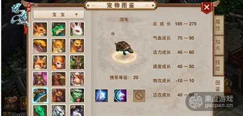 QQ图片20160329131408.png