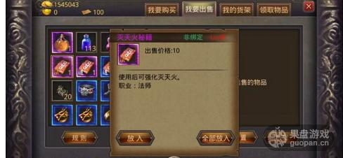 QQ图片20160331132345.png