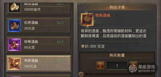 QQ图片20160331225707.png