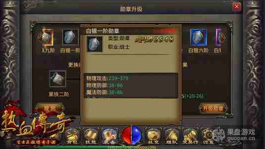 QQ图片20160331232226.png