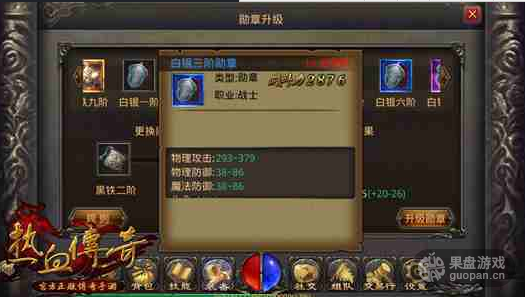 QQ图片20160331232305.png