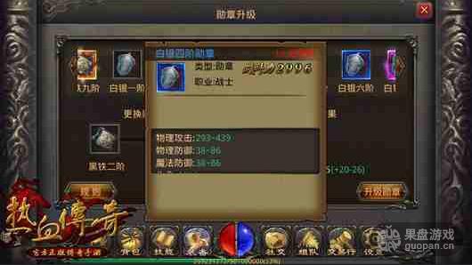 QQ图片20160331232312.png