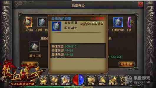QQ图片20160331232320.png