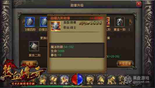 QQ图片20160331232352.png