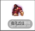 QQ图片20160331235911.png