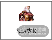 QQ图片20160401001338.png