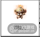 QQ图片20160401002816.png
