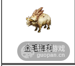 QQ图片20160401003101.png