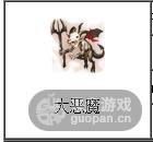 QQ图片20160401003237.png