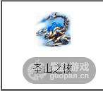 QQ图片20160401003430.png