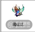 QQ图片20160401004021.png