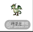 QQ图片20160401010020.png