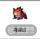 QQ图片20160401010513.png