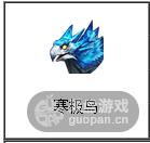 QQ图片20160401011102.png