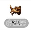 QQ图片20160401013534.png