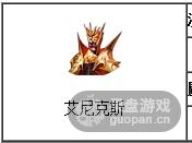 QQ图片20160401013704.png