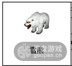 QQ图片20160401095315.png